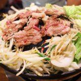 ジンギスカンとはどんな料理?おいしい焼き方と羊肉の違いについても紹介!