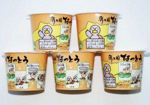 埼玉県産大豆100%の納豆