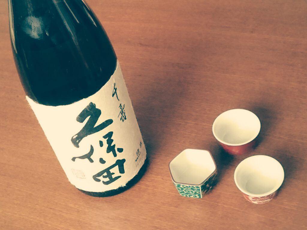 日本酒「久保田」は何を買えばいいの?百寿や千寿の違いを詳しく教えます!