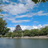 選び抜かれた広島の名産「ザ・広島ブランド」ご存知ですか?