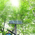 今後の日本を支える再生可能エネルギー普及への様々な課題