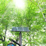 今後の日本を支える再生可能エネルギー普及へのさまざまな課題