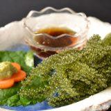 沖縄の海の味「海ぶどう」のおいしい食べ方と保存方法
