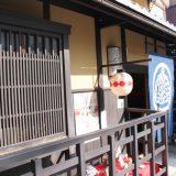京都をはじめとした近畿地方で人気の高いおすすめ郷土料理