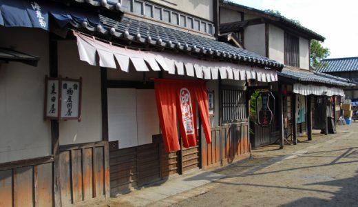 引き継がれていく匠の技「東京の伝統工芸品」とは