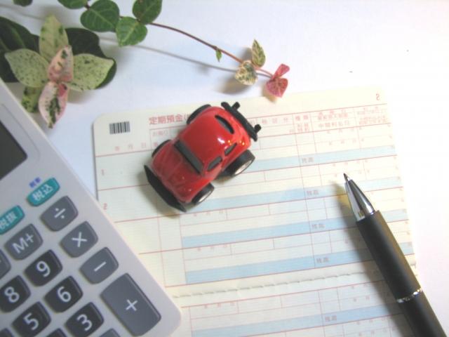 今さら聞けない「エコカー減税」のやり方とメリットについて