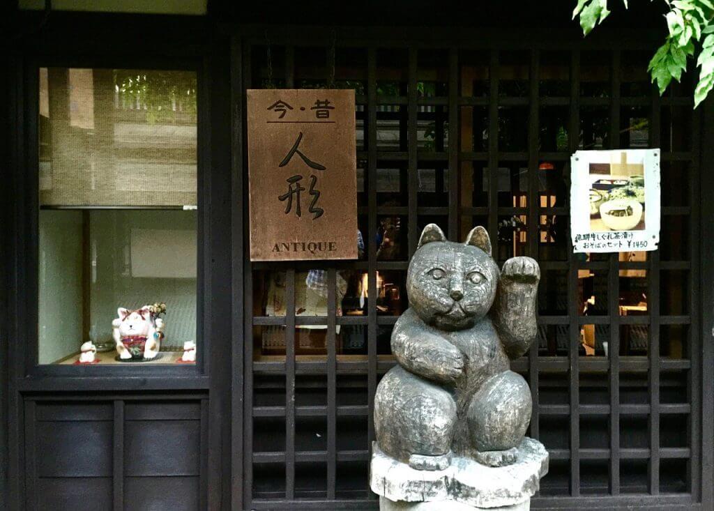 岐阜県でおすすめのお菓子