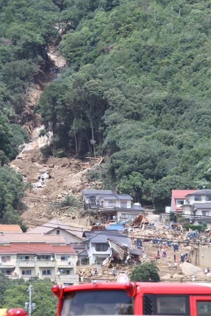 平成26年度 広島の土砂災害
