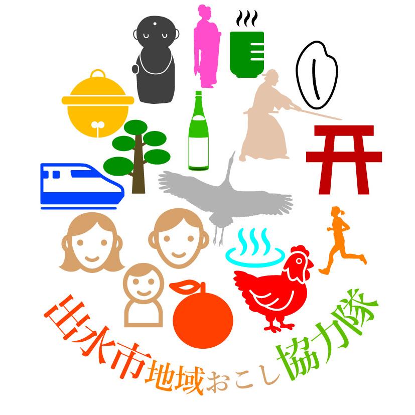 【photo-5 協力隊ロゴ】