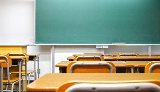 ゆとり教育は社会にどのような影響を与えたか