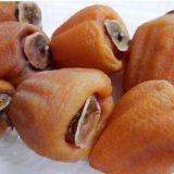 人気のドライフルーツ「干し柿」の効能やおいしい食べ方をご紹介!