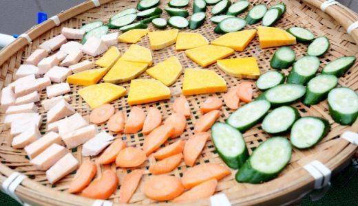 おいしさ凝縮!「干し野菜」に詰まっている魅力