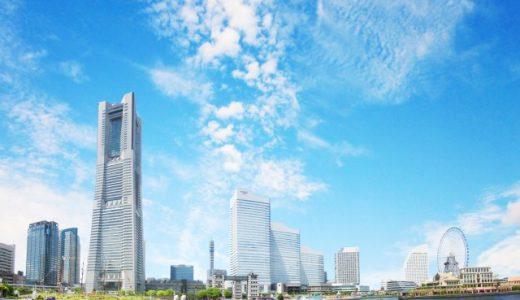 横浜市民が教える、絶対に失敗しない横浜で定番のお土産