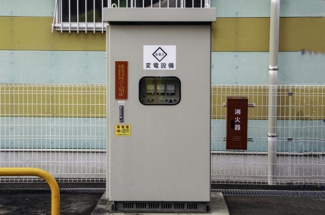 電気の流通の仕組み
