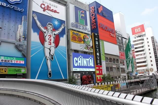 大阪でおすすめのお土産