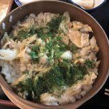 東京を代表する郷土料理「深川めし」を自宅で味わう!