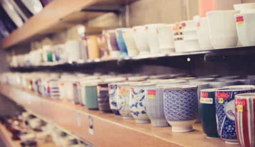 京都の伝統工芸品「京焼・清水焼」の歴史を振り返る