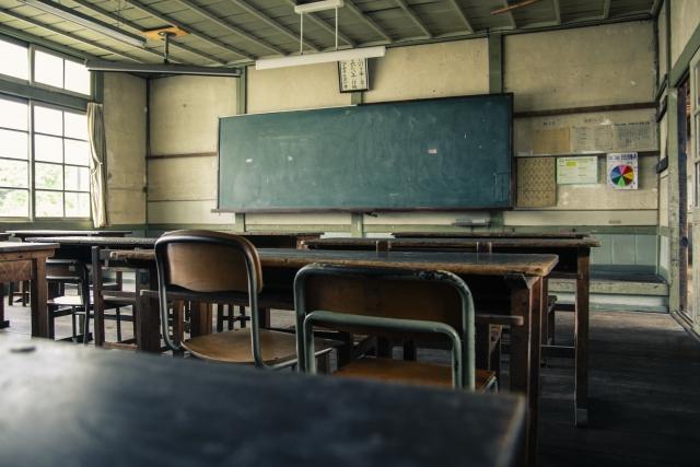 日本の廃校の現状