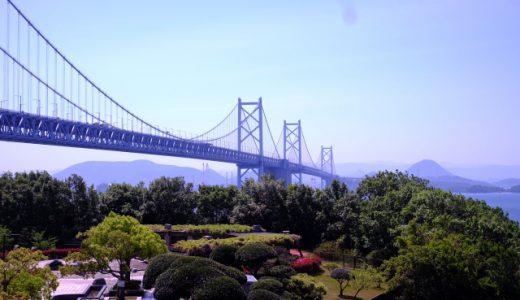 徳島の生活を支える「大谷焼」の伝統技術と歴史を振り返る