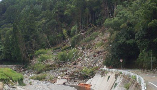 土砂災害警戒区域とはどのような地域を指すの?