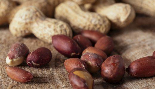 栄養価の高いピーナッツの驚きの効能