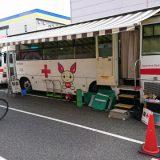 これから献血を受ける人が知っておきたい条件とメリット