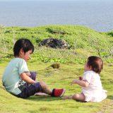 待機児童問題への対策〜今後日本はどうあるべきか〜
