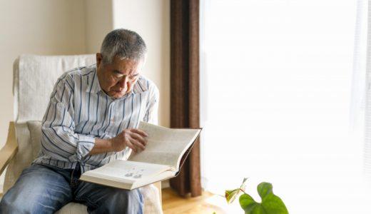 年々増え続ける孤独死にはどう対策していくべきか