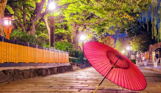 京都の伝統工芸品「京友禅」の歴史や製作工程を紹介!