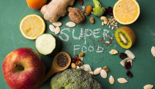 栄養価の高さで話題沸騰中のスーパーフードに迫る!