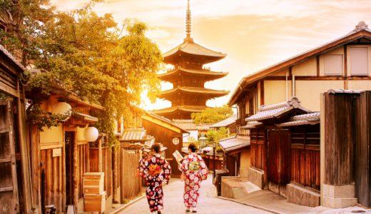 魅力がいっぱい!京都で愛される人気のお土産