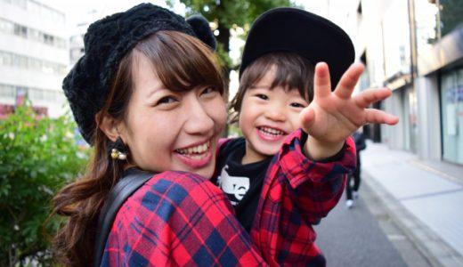 シングルマザーの生活費はどれくらいかかるのか