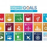 SDGs・サステナビリティ用語一覧