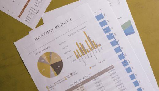 統合報告書はなぜ発行される?CSRレポートとの違いは?